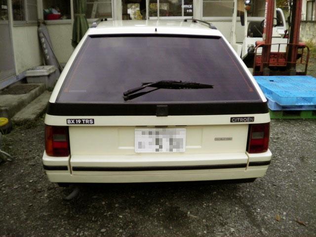 Sale bxbreak for Garage market cars montpellier
